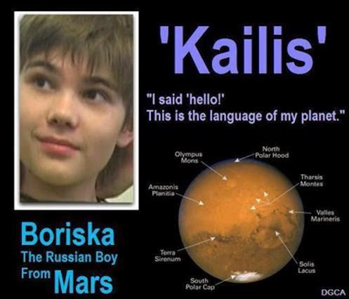 Boriska Indigo Boy from Mars MARTE ALIENIGENA 2014